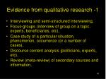 evidence from qualitative research 1