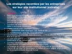 les strat gies racont es par les entreprises sur leur site institutionnel extraits11