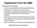 explanation from the ama10