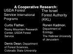 a cooperative research