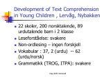 development of text comprehension in young children lerv g nybakken