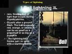 1 ball lightning