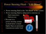 power steering fluid life blood