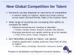 new global competition for talent