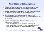 new role of governance