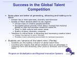 success in the global talent competition