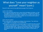 what does love your neighbor as yourself mean cont6