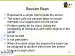 session bean