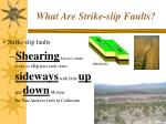 what are strike slip faults