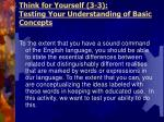 think for yourself 3 3 testing your understanding of basic concepts
