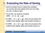 1 evaluating the rate of saving