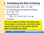 1 evaluating the rate of saving17