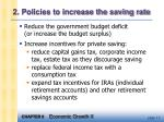 2 policies to increase the saving rate