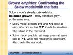 growth empirics confronting the solow model with the facts