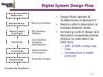 digital system design flow