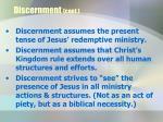 discernment cont