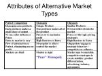 attributes of alternative market types