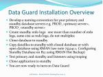 data guard installation overview