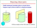 rejecting object pairs