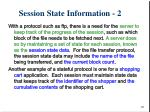 session state information 2
