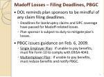 madoff losses filing deadlines pbgc