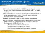 hope gpa calculation update 2009 hope gpa calculation activities and plans
