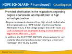 hope scholarship continued1