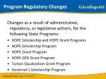 program regulatory changes