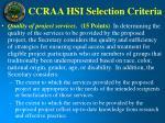 ccraa hsi selection criteria13