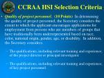 ccraa hsi selection criteria14