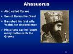 ahasuerus