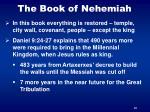 the book of nehemiah26
