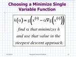 choosing a minimize single variable function