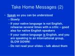 take home messages 2
