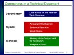 correctness in a technical document