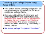 comparing your college choices using award letters