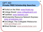 gift aid private free scholarship searches