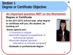 section 1 degree or certificate objective