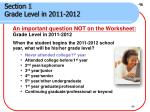 section 1 grade level in 2011 2012