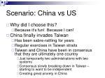 scenario china vs us