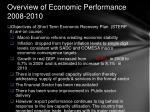 overview of economic performance 2008 2010