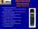disinfectant deodorant 05003 ts221 20