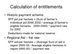 calculation of entitlements
