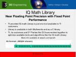 iq math library