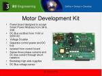 motor development kit56