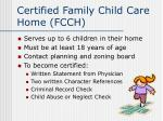 certified family child care home fcch