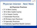 physician interest next wave