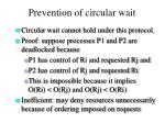 prevention of circular wait