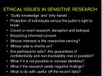 ethical issues in sensitive research