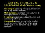 sampling strategies in sensitive research lee 1993
